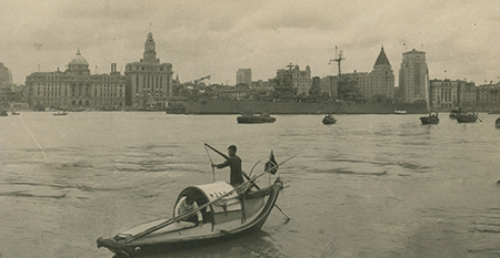 The Western architecture of the Shanghai Bund, 1930s. Photo: Whitworth Univ Library China Christian Missions SAM Collection