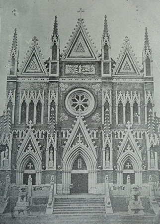Façade of the Xishiku Beitang cathedral, designed by Alphonse Favier and erected in 1887. Ca. 1890. Photo: Anthony E. Clark Private Collection