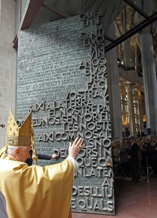 institute  sacred architecture articles la sagrada familia dedication homily